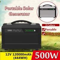 500 Вт 5 Выход 12 В 110 В 220 В чистая Синусоидальная волна портативный солнечный генератор мощность наружная мощность светодиодная система освещ