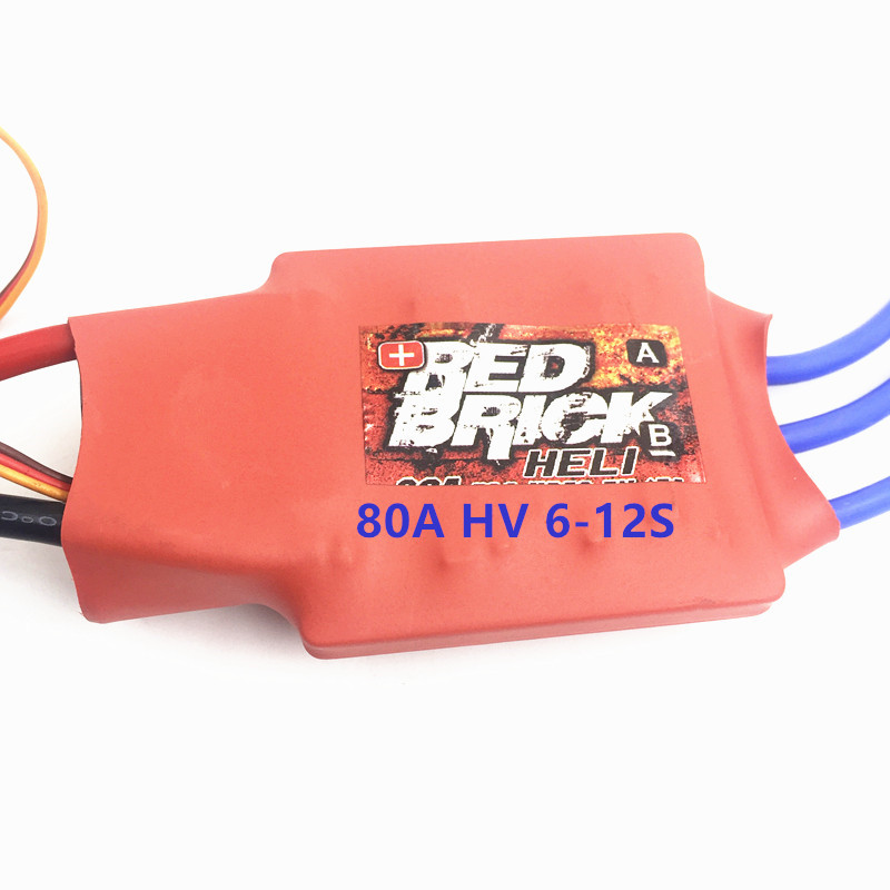 붉은 벽돌 esc hv 80a brushless esc 전자 속도 컨트롤러 fpv multicopter 용 esc 6 s 12 s-에서부품 & 액세서리부터 완구 & 취미 의  그룹 1