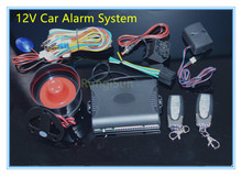 Alarm Anti-theft system Security system for 12V Car and truck все цены