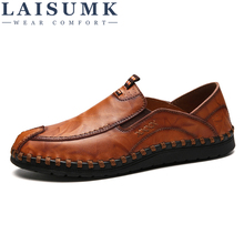 LAISUMK Brand Luxury Designer Sneakers Men Genuine Leather Shoes Loafers Flats Moccasins Men Casual Oxford Shoes Male Footwear cangma designer brand sneakers men genuine leather flats shoes mid handmade printing white man s casual shoes male footwear