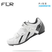 FLR obuwie rowerowe buty rowerowe męskie wyścigi trampki dla dorosłych profesjonalne sportowe oddychające ultralekkie czarne białe F15 tanie tanio Cotton Fabric Średnie (b m) Hook loop Pasuje prawda na wymiar weź swój normalny rozmiar NYLON