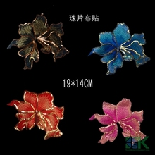 Newest 4piece/lot Beads tablets embroidered cloth paste Embroidery cloth affixed Sequined fabric sticker SK#959(China (Mainland))