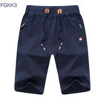 FGKKS Solid Color Men Shorts New Summer Fashion Mens Beach Shorts Cotton Casual Male Shorts Brand Clothing Men's Casual Shorts