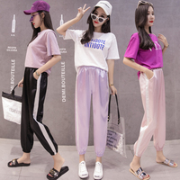 Summer Autumn Newest Fashion Style Casual Loose Large Size Solid High Waist Silky Satin Harem Pants