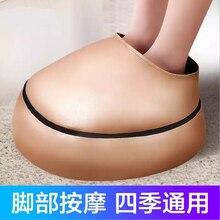 цена на HFR-909 Rolling Kneading and Shiatsu Back Massage Cushion Multi-function Warm Heating Full Body Foot Massager