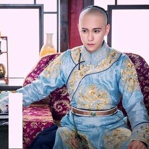 Image 4 - 3 Designs Kaiser Kangxi Qin JunJie Qing Dynastie Prinz Kostüm Hanfu für TV Spielen Legende von LongZhu Wu Jian Dao männlichen hanfu