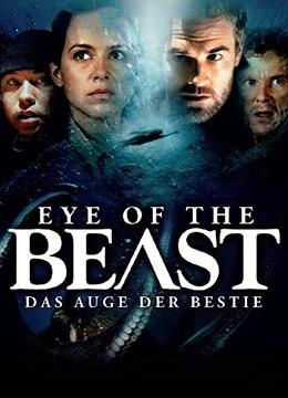 《怪兽之瞳》2007年加拿大电影在线观看