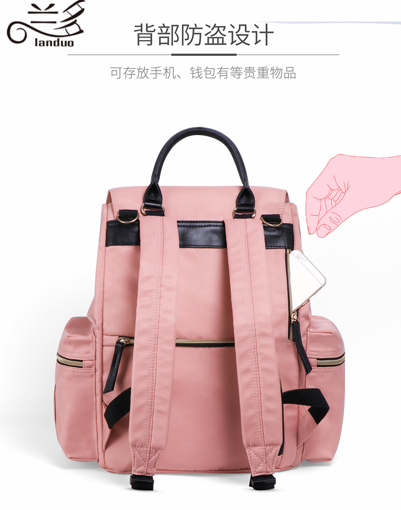 HTB1 X2AziCYBuNkHFCcq6AHtVXaI Authentic LAND Mommy Diaper Bags Mother Large Capacity Travel Nappy Backpacks with anti-loss zipper Baby Nursing Bags dropship