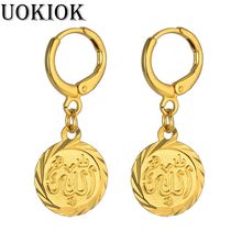 Gold Coin Allah Earrings Arabic Muslim Gold Color Circle Drop Earrings For Women Girl Religious Islam Islamic Jewelry