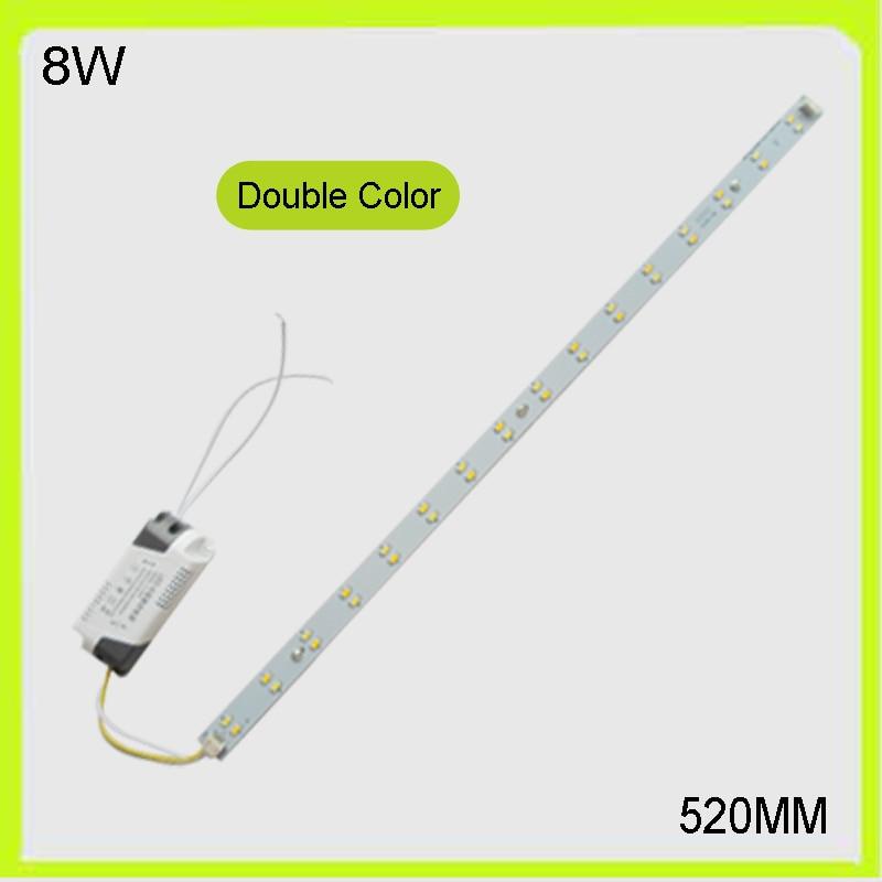 DIY kits aluminum 16W 24W 32W LED rigid strips led profile 520mm double color led H tube 220V 230V 240V led H tube