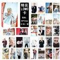 Kpop BTS Bangtan niños rap monstruo Mood for Love YOUNGFOREVER LOMO tarjeta 30 kit bts k-pop souvenir Regalo Libro de Fotos k pop postal