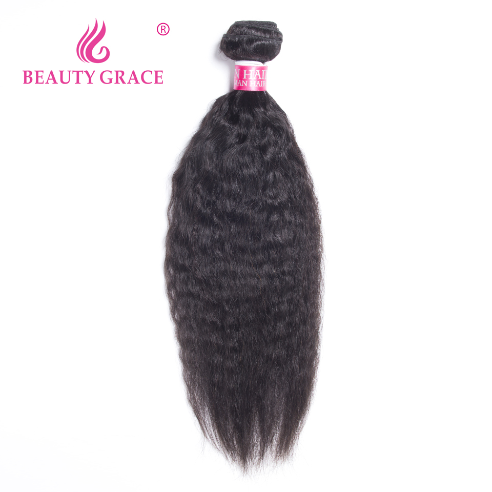 Beauty Grace Malaysian Kinky Straight Hair 1 Bundle Natural Color 100% Remy Coarse Yaki Human Hair Weaving 10-26 Inches
