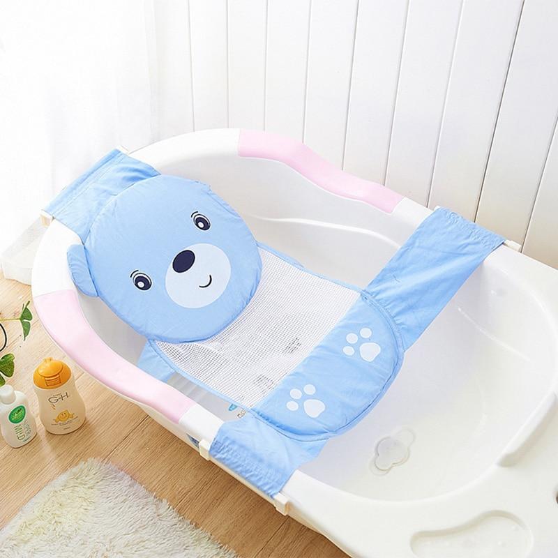 Hot Sale Baby Bath Support Newborn Shower Bath Tub Seat Adjustable ...