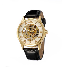 New Fashion Business Men's Mechanical Watch PU Leather Watchband Round Dial Casual Stylish Wristwatch for Man LXH