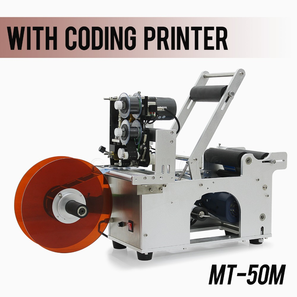 MT-50M (220V/50HZ) Simply Round Bottle Labeling Machine with Coding Printer eco mt 50 semi automatic round bottle labeler labeling machine 120w 20 40pcs min