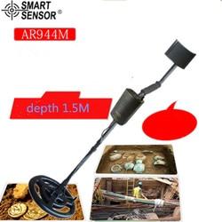 גלאי מתכות מחתרת זהב finder כל ar944m סורק חיפוש ar944 דיגר ערכת tester מכונת metaldetector גילוי ar 944
