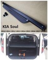 Для KIA Sorento 2010 2011 2012 2013 2014 2015 2016 2017 задний багажник Грузовой Крышка безопасности щит Экран плафон автомобильные аксессуары