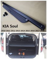 For KIA Soul 2010 2011 2012 2013 2014 2015 2016 2017 Rear Trunk Cargo Cover Security Shield Screen shade Car Accessories