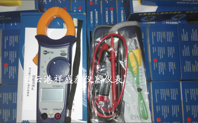 Authentic Zhuhai Ivan VC3267A autoranging AC digital clamp multimeter clamp meter can measure temperature  цены