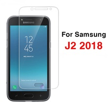 Tempered Glass for Samsung Galaxy J2 2018 Screen Protector 9H 2.5D Phone Protective Film for Samsung J2 2018 On Glass protective glass red line for samsung galaxy j2 2018