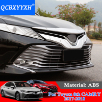 QCBXYYXH For Toyota Camry 2017 2018 Car Styling ABS Chrome 1pcs Front Grille Hood Engine Cover Trim External Sequins Accessories