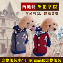 Winter coats pet dog clothes manufacturers selling hi pat of preppy HPD – AS3 specials
