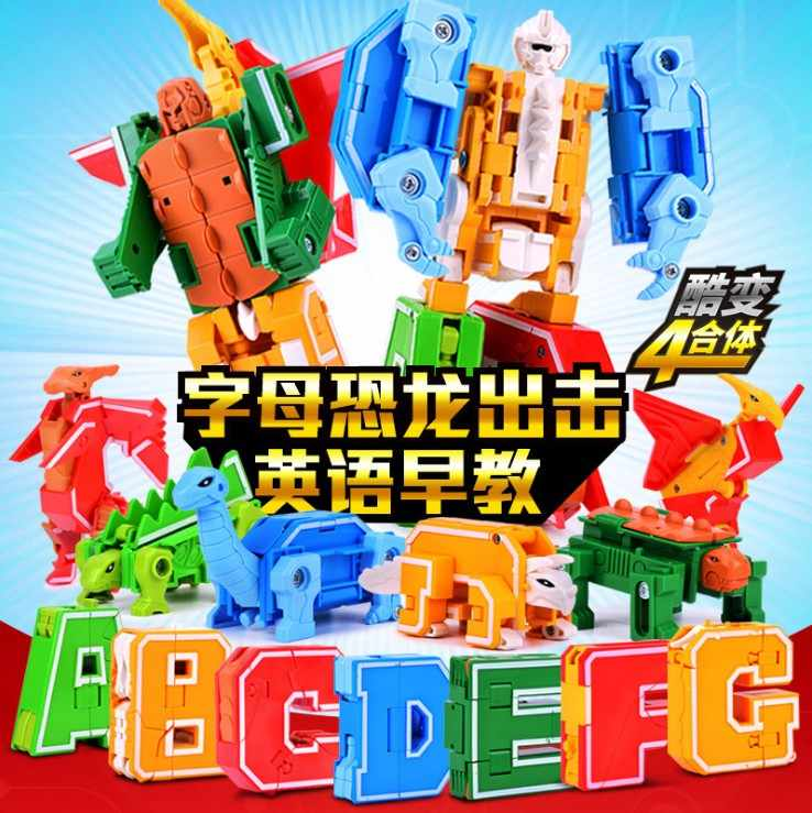 GUDI letters Transformation Alphabet A~M Dinosaur Robot Animal Educational Action Figures Building Block Model Kids Toys gift