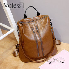Women Backpack High Quality Soft PU Leather Ladies Backpack Vintage Backpacks For Teenage Girls 2018 New Arriveal Shoulder bags цена 2017