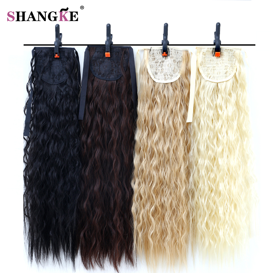 SHANGKE Saç 20 '' Siyah Kadınlar Için Uzun Kıvırcık At Kuyruğu - Sentetik Saç - Fotoğraf 2