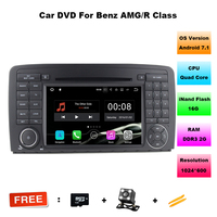 7 Inch Android 7 1 1 Car DVD Player GPS For Mercedes Benz R Class AMG