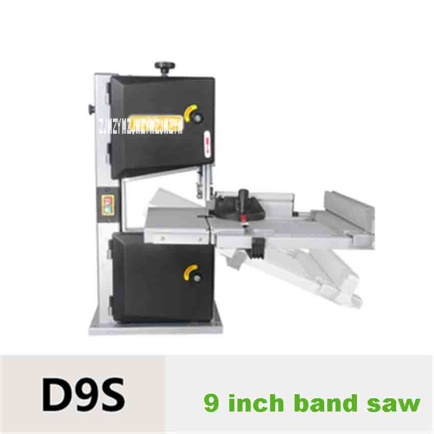 9 Inch Band Saw Machine D9S Multifunctional Woodworking Band-Sawing Machine Household Curve Saw Work Table Saws 220V 500W 15m/s