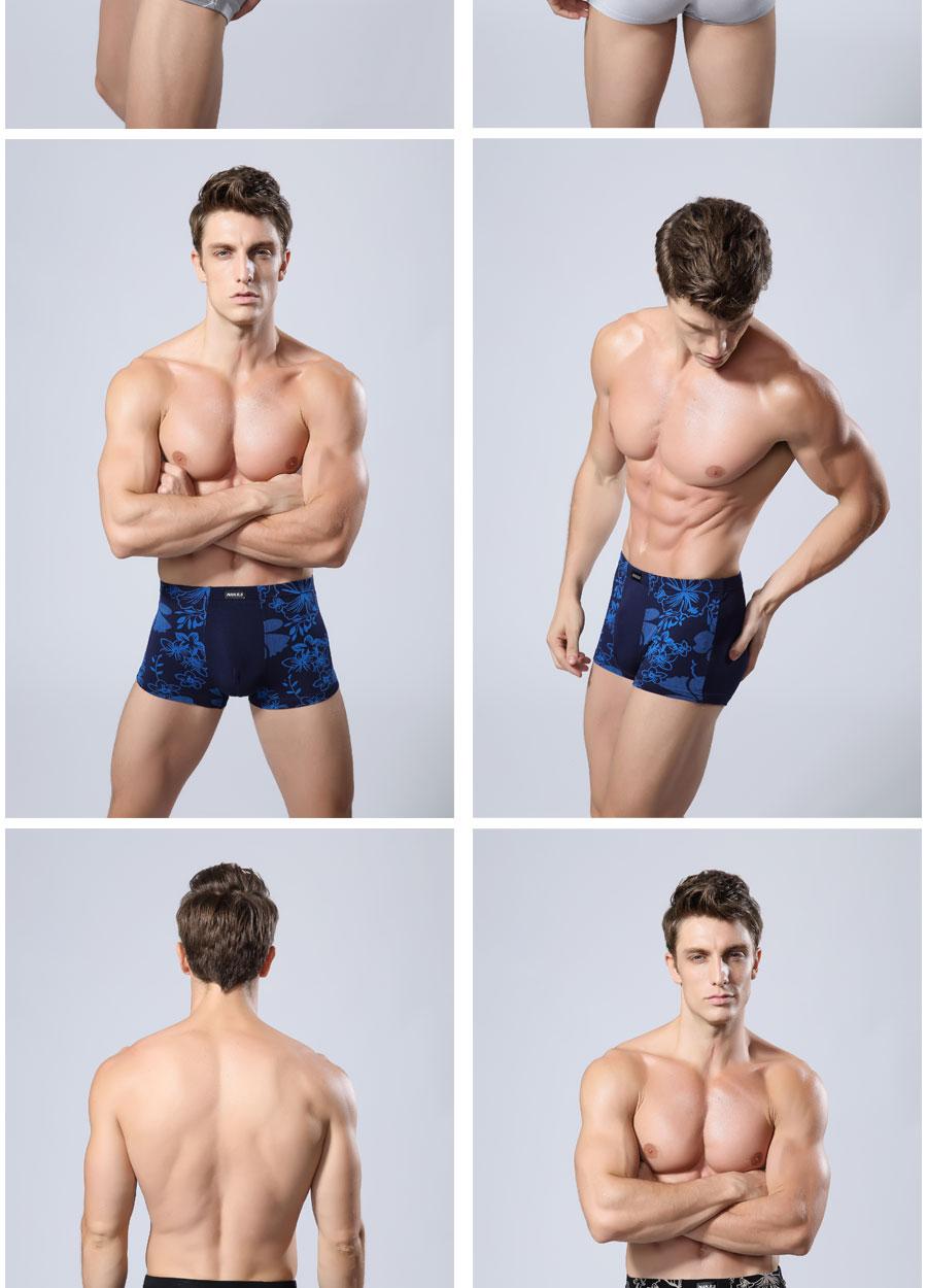 Bamboo Fibre Mens Underwear Boxer Shorts 51