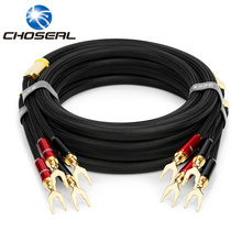 Choseal Top Level Speaker Cable With Banana U type Connector HIFI Audio Cable Single Crystal Copper Wire For Home Theater