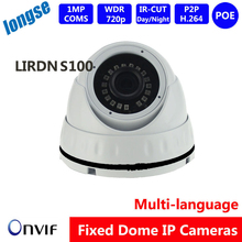 Vandalproof  POE IP camera, IR dome 1.0MP/720P, OV9732 + GM8135S,ONVIF 2.0, CCTV network Camera,P2P/ IR Cut Filter