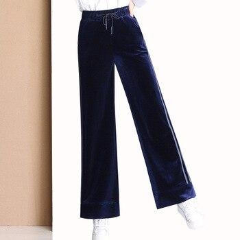 99e6f8996  5514 otoño negro azul alta cintura de terciopelo de moda mujer pantalones  de pierna amplia Pleuche pantalones sueltos elegante pantalon Mujer