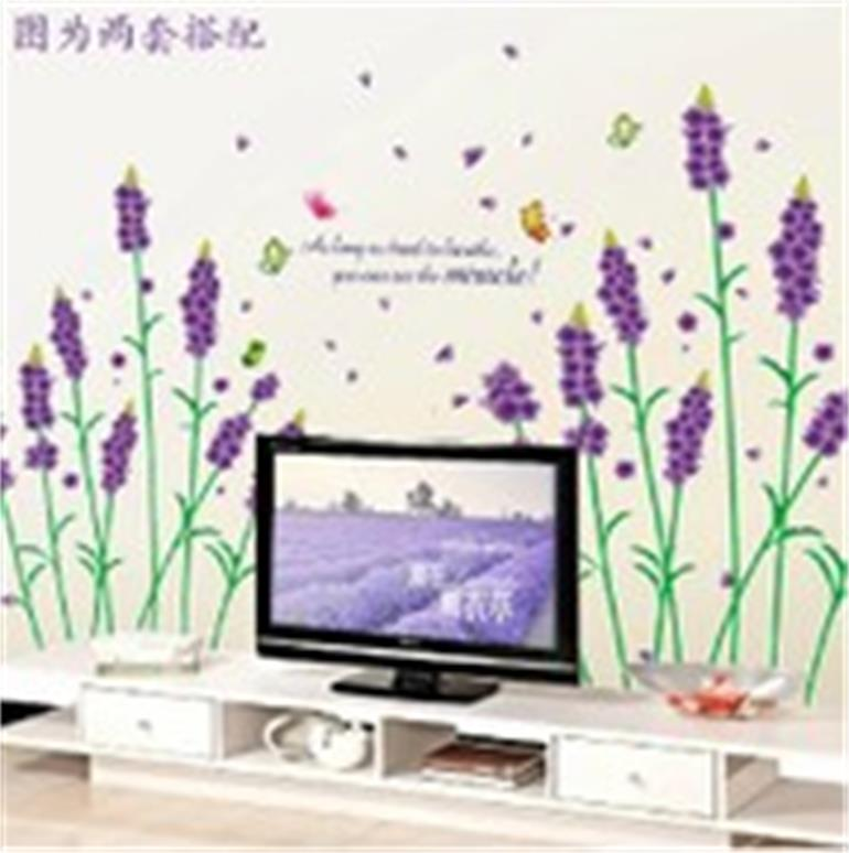 Romance Purple Lavender Wall Stickers Home Decoration Wall 770