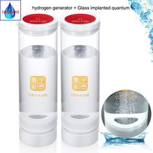 Quantum Hydrogen Generator Water bottle oxygen separation H2 High Pure IHOOOH manufacturer Quality assurance for 3 year