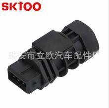 SKTOO speed sensor FOR HYUNDAI KIA  94600-8A500 Liangjian Gelfa Jianghuai Heavy Calorimeter Sensor