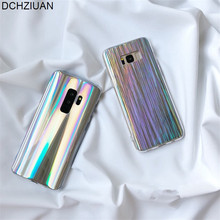DCHZIUAN Laser Mirror Case For Samsung Galaxy S8 S9 Plus Note 8 Phone Case Glitter Bling Soft Cover For Samsung S8 Plus Case