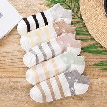 цена на 5 Pair Unisex Comfortable Stripe Polyester Sock Kid Color Pattern Elastic Breathable Sock Slipper Low Ankle Cotton Sock Hot Sale
