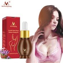 Breast Enhancement Essential Oils Breast Augmentation Promot