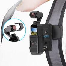 Dji osmo 포켓 백팩 홀더 액세서리 용 짐벌 카메라 고정 어댑터 마운트가있는 osmo 포켓 용 배낭/백 클램프 클립