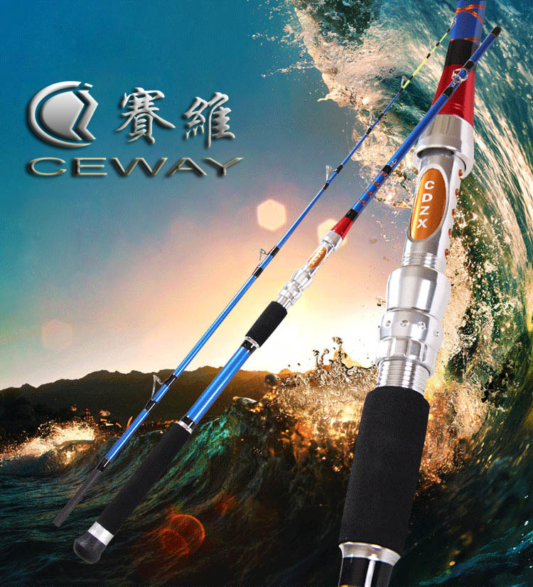 Carbon Fishing Boat Rods CEWAY Blue Jig Pole Fish Poles Jigging Rod Fishing Tackles Materials 1.8m 2.1m 2.4m 2.7m FREE SHIPPING carbon fibre rock iso fishing rods ceway ys 6 plus fishing tackle fish poles telescope iso pole bolognese rod free shipping