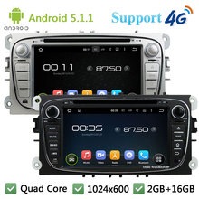 Quad Core 7″ 1024*600 Android 5.1.1 Car DVD Player Radio Stereo DAB+ 4G WIFI GPS Map For Ford Mondeo Focus C S MAX Kuga Galaxy