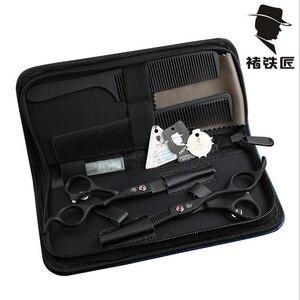 Профессиональные парикмахерские ножницы, 2 ножницы + сумка + расческа, высококачественные ножницы для стрижки волос для салона