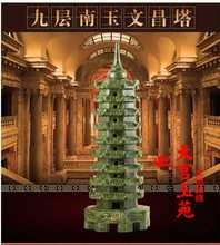 Chinese handmade sculpture Jade shows Nan jade Wenchang tower