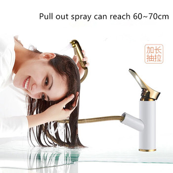 Free Shipping Brass Pull-out Spray Chrome Finish Basin Faucet/Pull-out Spout Hot and Cold Basin Mixer in Bathroom/Extended hose