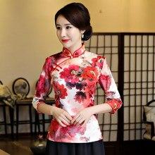 09a20be52 Summer-Womens-Shirt-Tops-Traditional-Chinese-Style-Rayon-Blouse-Lady-Mandarin-Collar-Qipao-Mujer-Camisa-Size.jpg 220x220q90.jpg