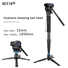BEXIN 1850mm Aluminum Camera Unipod Monopod Flip Lock w/3 Legs Base & Fluid Video Pan Head Tripod Stand For Canon Nikon DSLR yunteng vct 288 camera monopod fluid pan head unipod holder aluminum alloy for dslr camera loading capacity 3kg 148cm black
