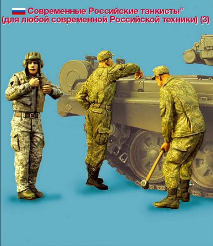 Modelos em escala 1/35 Modern Russo petroleiros Três figuras figura Histórica DA SEGUNDA GUERRA MUNDIAL Resina Modelo Frete Grátis